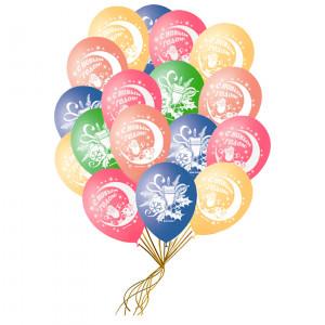 """Облако шариков """"С Новым Годом!"""""""