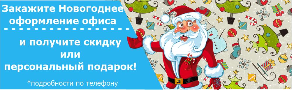 Oformlenie_sharikov_2